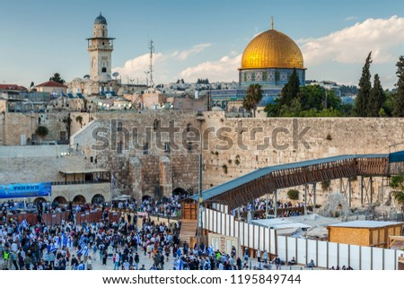 JERUSALEM, ISRAEL - CIRCA MAY 2018: View of the the Western Wall in Jerusalem, Israel circa May 2018 in Jerusalem. #1195849744