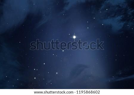 2d illustration. Deep space stellar background. Black universe. Cold nebula. #1195868602