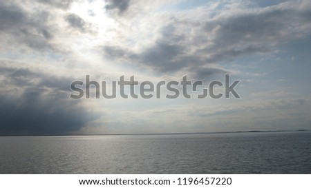 Cloudy day on the White Sea, Russia #1196457220