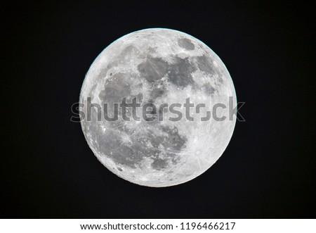 Full moon at night #1196466217