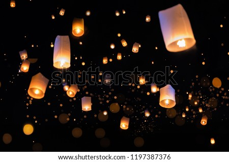 Loy krathong and Yi Peng Festival filled sky with lantern in Chiang Mai Thailand. #1197387376