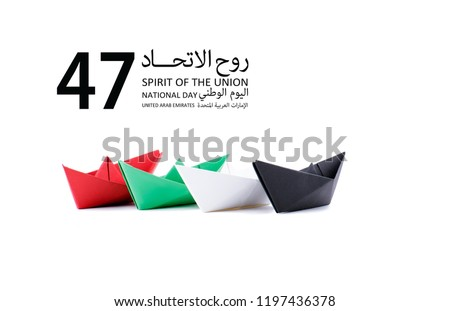 Paper boats arranged like UAE flag with text 47th national day spirit of union #1197436378