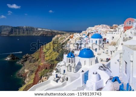 Santorini, Cyclades Greece #1198139743