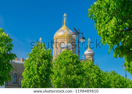 Church Of The Assumption Of The Blessed Virgin Mary #1198489810