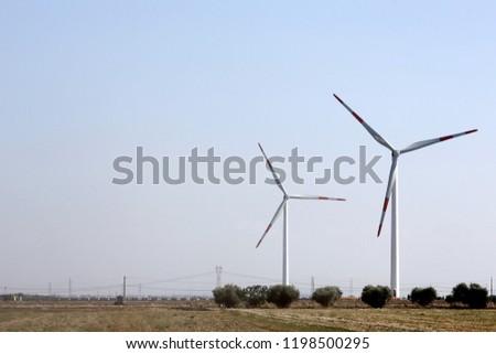 WInd turbines near Rignano Garganico in the Apulia region, Southern Italy #1198500295