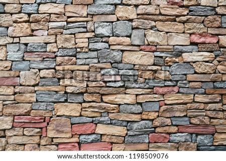 rustic rock wall texture #1198509076