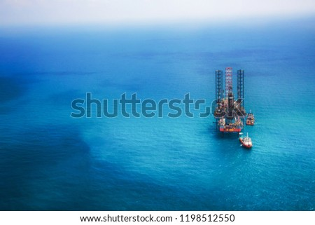 Oil rig in the gulf with copy space #1198512550