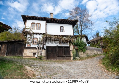 BOZHENTSI, BULGARIA – 29 SEPTEMBER, 2018: Old Houses in Architectural and historical reserve of village of Bozhentsi, Gabrovo region, Bulgaria #1198974079
