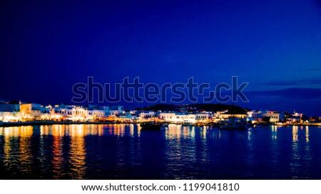Mykonos Harbor at Night #1199041810