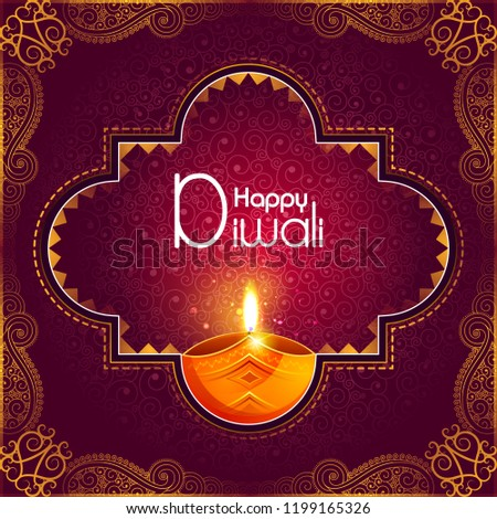 easy to edit vector illustration of decorated diya for Happy Diwali holiday background #1199165326