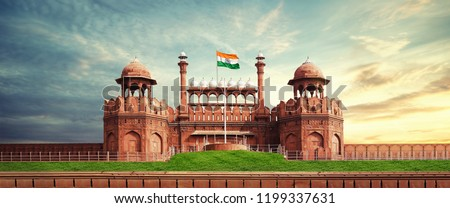 RED FORT DELHI INDIA WITH INDIA FLAG FLYING HIGH  #1199337631