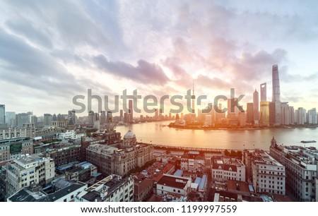 Shanghai skyline and cityscape at sunrise #1199997559