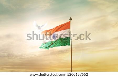INDIA FLAG FLYING Royalty-Free Stock Photo #1200157552