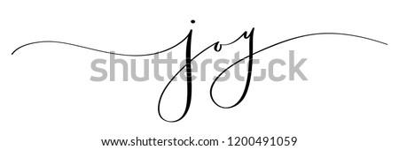 JOY brush calligraphy banner Royalty-Free Stock Photo #1200491059