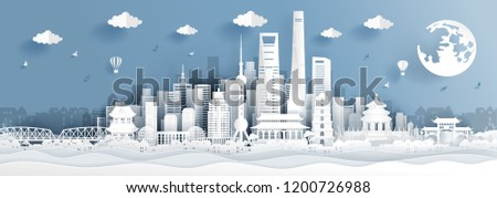 Panorama postcard of world famous landmarks of Shanghai, China in paper cut style vector illustration Royalty-Free Stock Photo #1200726988