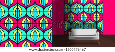 Seamless retro pattern in the style of the sixties. Art deco vintage wallpaper or fabric. Retro interior #1200776467