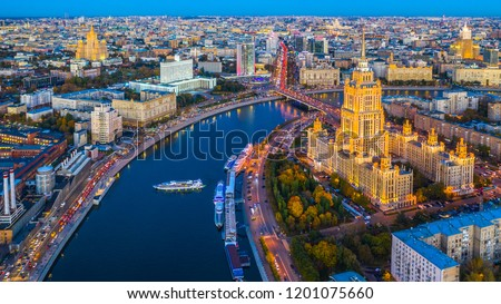 Moscow City with Moscow River at night, Moscow skyline with the historical architecture skyscraper, Aerial view tourist boat and bridge with Arbat street, Russia. #1201075660