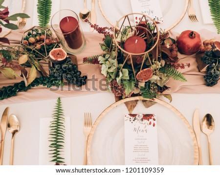 Wedding decoration. Table set at wedding.  #1201109359