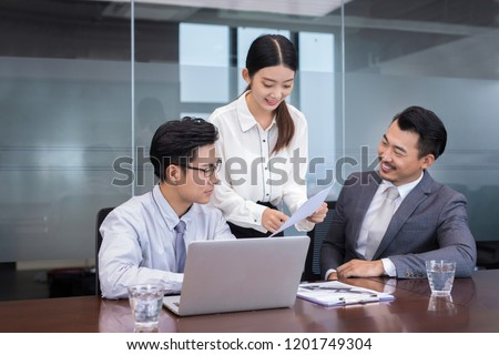 Businessman having a meeting in conference room. #1201749304