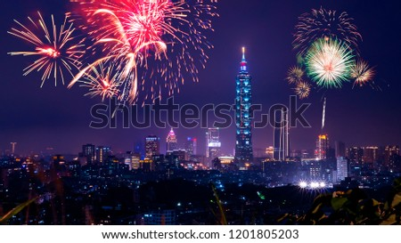 Firework with cityscape night light view of Taipei. Taiwan city skyline at twilight time, public scene from view point at the Mountain. #1201805203
