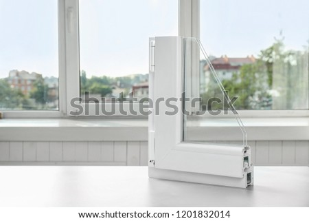 Sample of modern window profile on sill. Space for text #1201832014