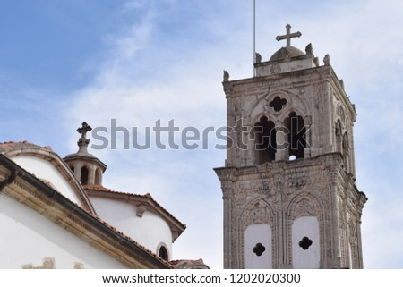Church of the Holy Cross (Timios Stavros in Greek), Lefkara, Cyprus/ #1202020300