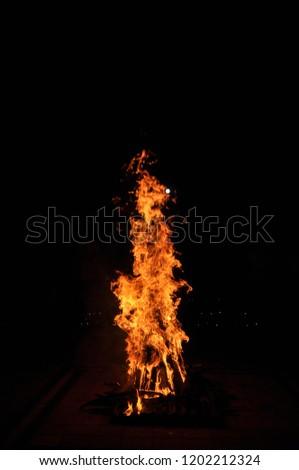 fire in the dark #1202212324