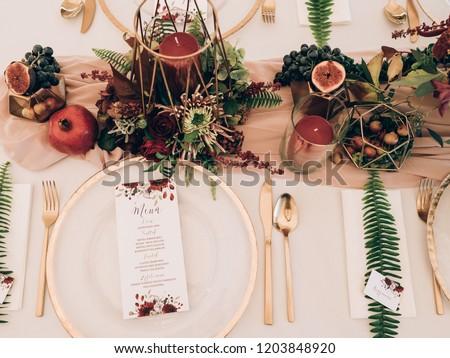 Vintage wedding decor. Beautiful event venue. Creative decoration #1203848920