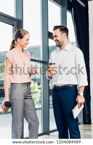 portrait of business colleagues with coffee to go in conference hall #1204084489