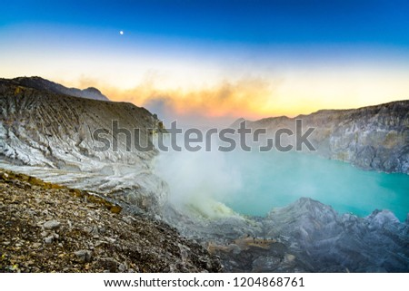 The sulfuric lake of Kawah Ijen vulcano in East Java, Indonesia #1204868761