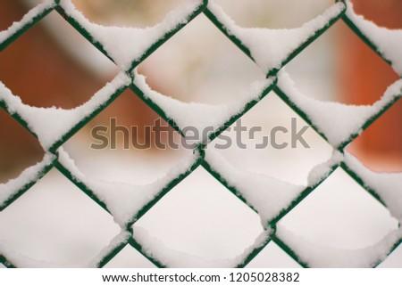 Snowy gate closeup #1205028382