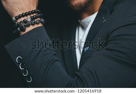 Mens beaded bracelet. #1205416918
