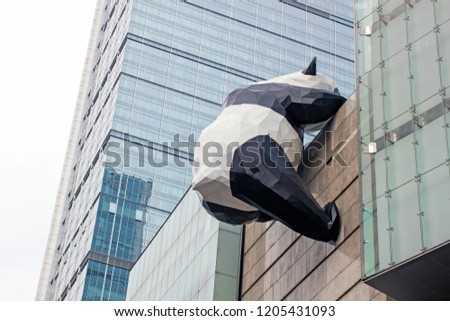 Chengdu / China  - August 1st 2018. Art Installation on the Building. Artist Work. Panda in Chengdu. #1205431093