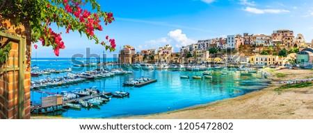 Sicilian port of Castellammare del Golfo, amazing coastal village of Sicily island, province of Trapani, Italy #1205472802