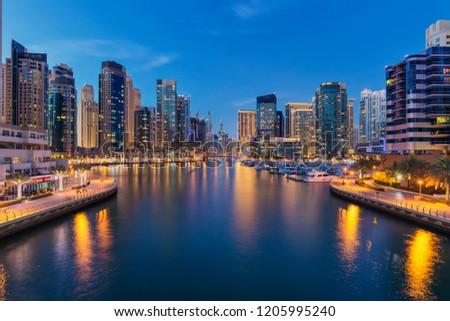 Dubai Marina dn JLT, Dubai, UAE - February 2016 #1205995240