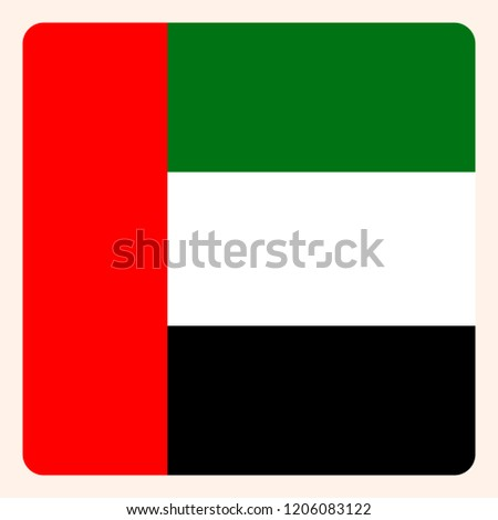 United Arab Emirates square flag button, social media communication sign, business icon. #1206083122
