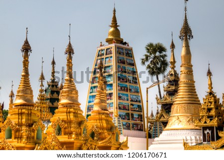 The impressive golden Shwedagon Pagoda is one of the most famous temples in Yangon, the capital of Myanmar #1206170671