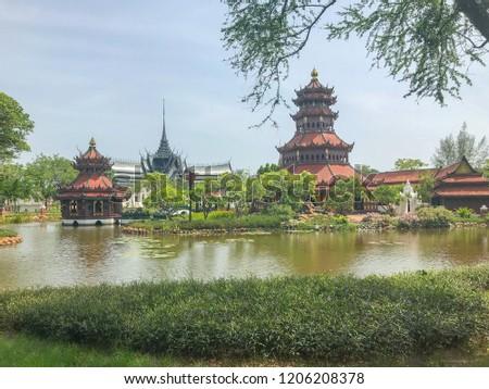 SAMUT PRAKAN THAILAND - SEPTEMBER 14,2018 : Ancient City Park or Muang Boran in Samutprakarn , Thailand. #1206208378