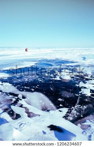 Spectacular winter landscape. #1206234607