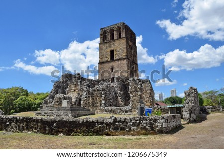 Old Panama Cathedral in Panama Viejo Historical Monumental Complex (UNESCO World Heritage Site), Panama City, Panama #1206675349