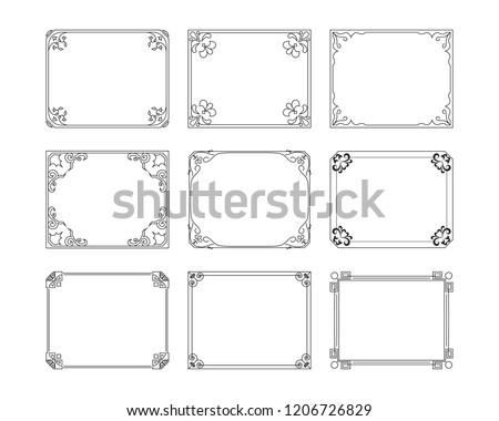 Vintage square flourish frames set, vector isolated design elements.  #1206726829