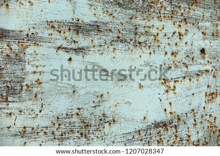 Metal texture with scratches and cracks #1207028347