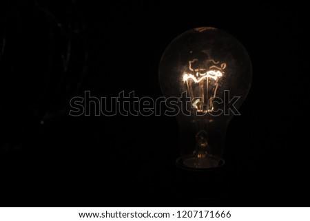 filament in the dark #1207171666