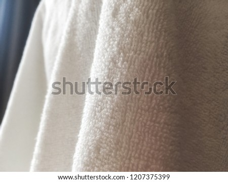 White soft cotton towel fabric texture. #1207375399