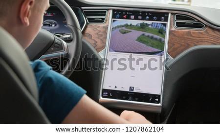 Minsk, Belarus. September, 2018. Exclusive expensive American premium car Tesla model S. High-tech modern development.  #1207862104