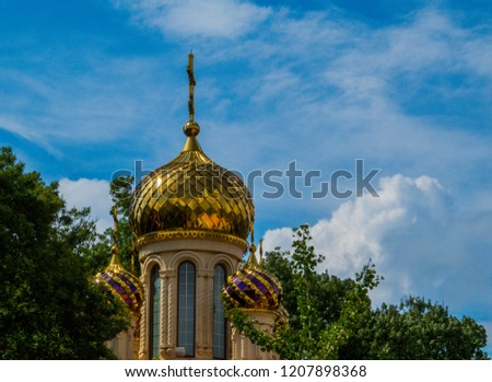 KABARDINKA, RUSSIA - JULY 19, 2018:  The Orthodox Church in the Old Park.   #1207898368