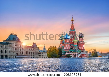St. Basil's Cathedral on Red Square in Moscow and golden clouds with the first rays of the autumn sun Royalty-Free Stock Photo #1208123731
