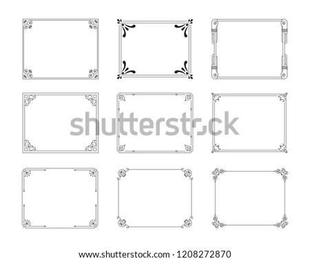 Vintage rectangular hand drawn frames set, vector isolated flourish design elements.  #1208272870