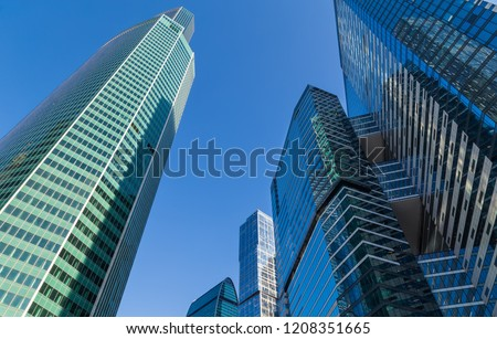 Down-up view at skyscrapers in Moscow-city (Moscow International Business Center), Russia. Modern architecture. #1208351665