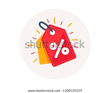 Discount offer tag icon. Shopping coupon symbol. Sale label tag with percentage sign. Black friday discount banner or coupon. Vector shopping label #1208529259